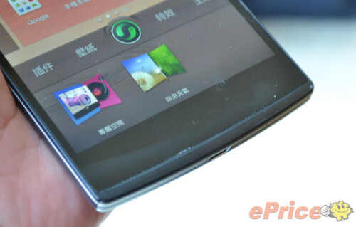 Oppo find 7/7a benchmarks and display comparison
