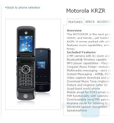 KRZR on the Cingular site - Cingular launches Motorola KRZR K1