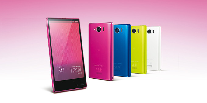 Monsters from Asia: Sharp mini SHL24, an ultra-compact, 4.5-inch powerhouse from Japan