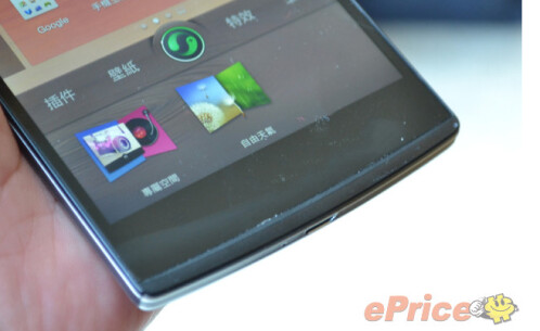 Oppo Find 7a scores higher on the Basemark benchmark test than the Oppo Find 7