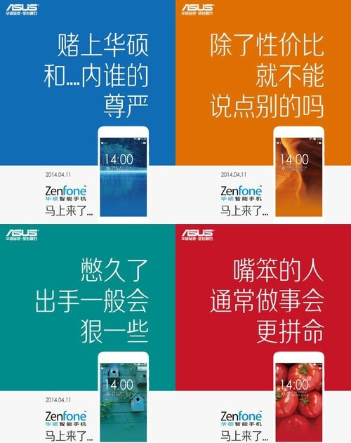 Asus ZenFone 6, ZenFone 5 and ZenFone 4 to be launched in April