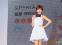 Sony-Xperia-Z2-Taiwan-launch-01
