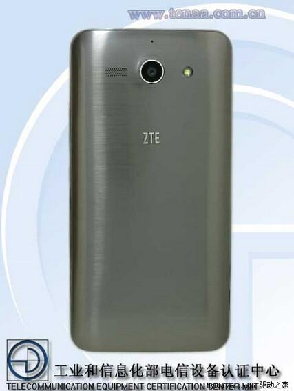 ZTE Grand SII   возможно получит 4 Гб оперативной памяти