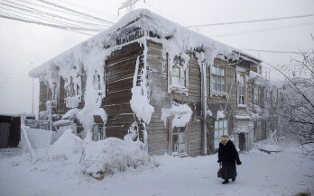 NVIDIA's plant in Yakutsk