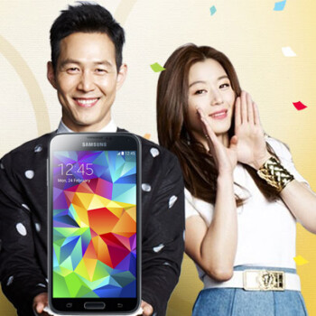 "Samsung Galaxy S5 sales are ""robust"" in South Korea thus far"