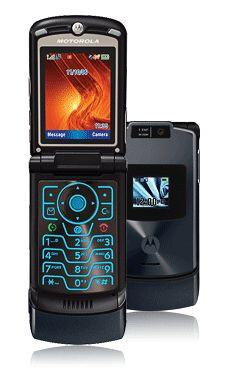 Motorola RAZR V3xx - AT&T (Cingular) launches Motorola V3xx and red Samsung Sync