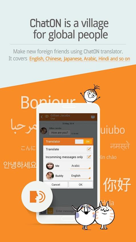 Samsung's ChatON