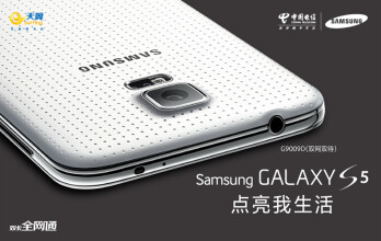 Dual-SIM Samsung Galaxy S5 makes debut as China Telecom exclusive