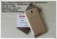 Lenovo-Golden-Warrior-S8-foto