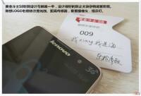 Lenovo-Golden-Warrior-S8-immagine