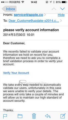 Screenshot of phishing email - PSA: Those with an Apple ID need to watch out for this email