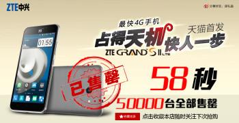 The ZTE Grand S II LTE sold 50,000 units in 58 seconds