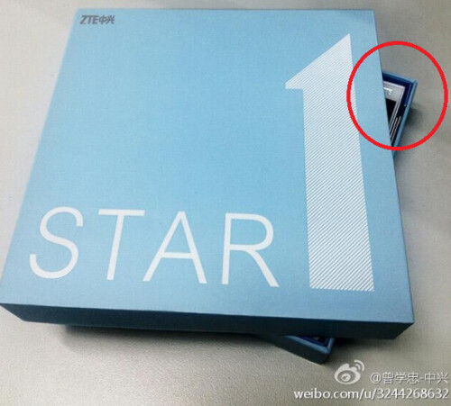 The ZTE Star 1 leaks out along with its box