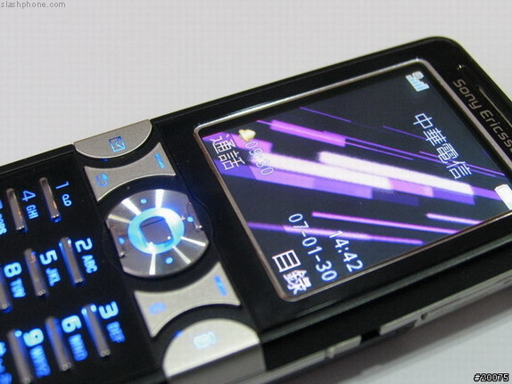 Sony Ericsson K550 - Sony Ericsson's future line including W610, W880 and K550