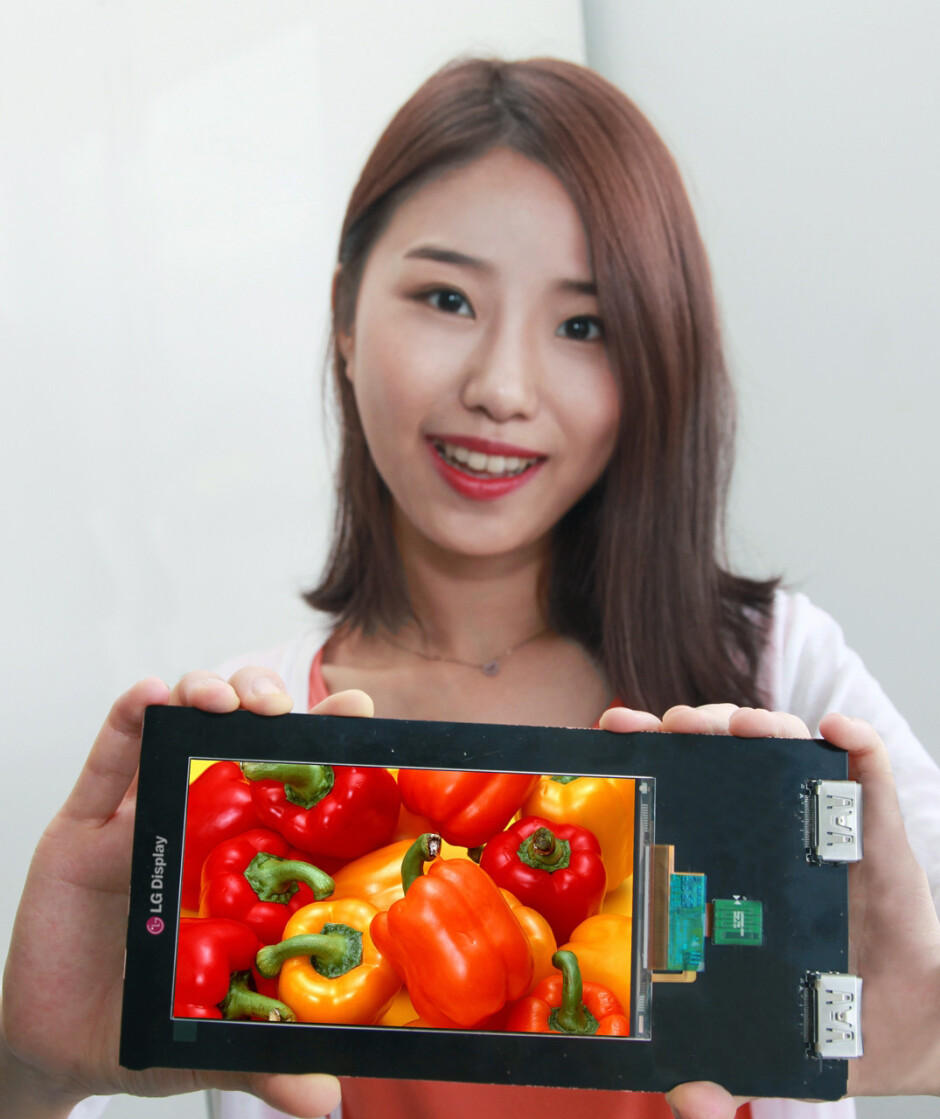 """LG's very own 5.5"""" Quad HD panel with record 538ppi pixel density is expected to land on the G3 - LG G3 rumor round-up: specs, price, design and release date gossip"""