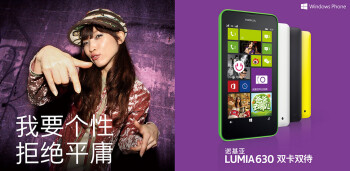 Nokia Lumia 630 gets closer to becoming the first Windows Phone 8.1 handset in China