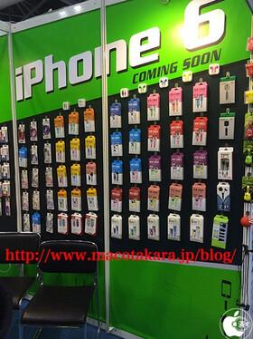 Apple iPhone 6 mock up