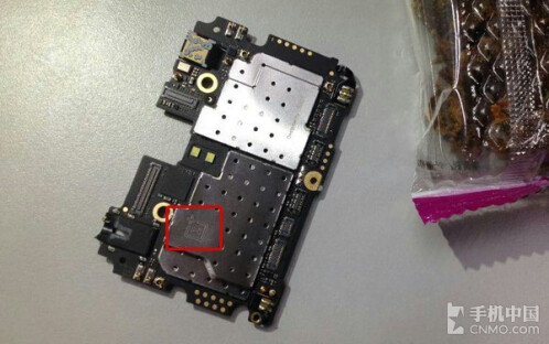 A look at an early OnePlus One prototype