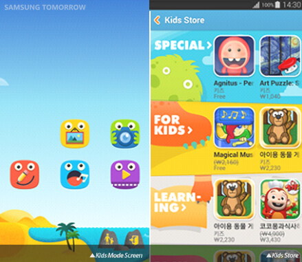 With Kids Mode, junior will have plenty of fun things to do on your phone without getting into your content or apps