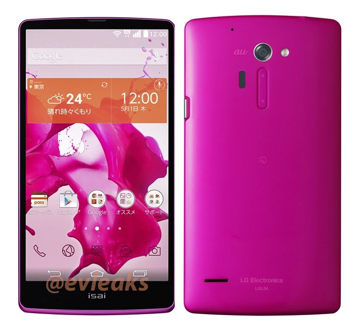 LG Isai FL leaks again, this time in pink, specs in tow