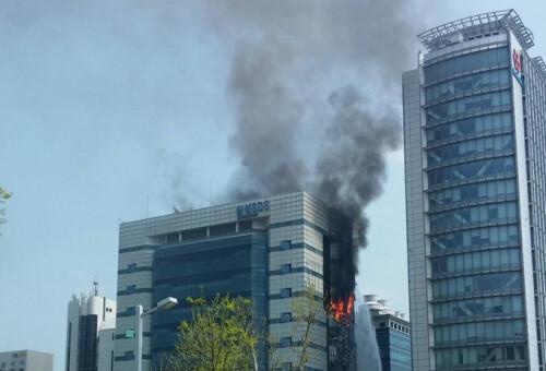 Fire at Samsung SDS building knocks Samsung.com off the internet