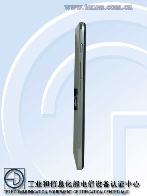 This new Samsung SM-T2558 looks like a smartphone, but it's a 7-inch tablet