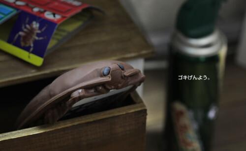 Cockroach iPhone case