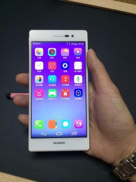 Leaked Huawei Ascend P7 photos