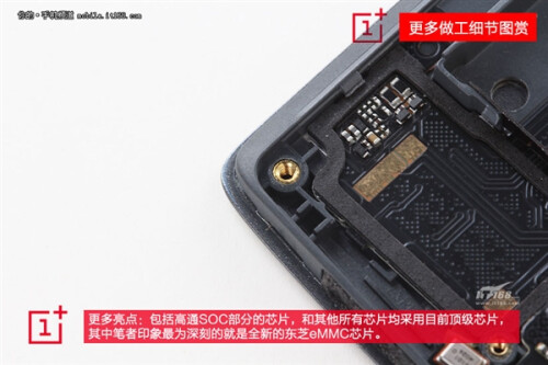 OnePlus One teardown