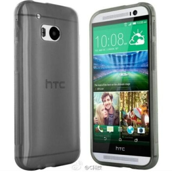 Alleged HTC One M8 mini image shows up, no Duo camera on the back