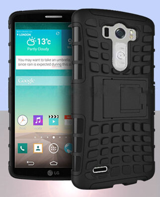 Picture alleged to show off the LG G3 in an Armour case - Picture allegedly reveals LG G3 nestled in a case