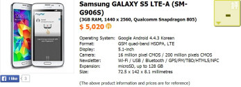 Samsung Galaxy S5 with QHD display, Snapdragon 805 CPU, 3GB RAM shows up in Hong Kong pricing database