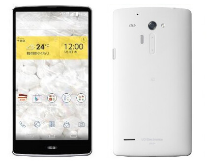 The LG Isai FL is not a Japanese version of the LG G3 according to the manufacturer - Report: LG G3 and LG Isai FL are two different models says the Korean manufacturer