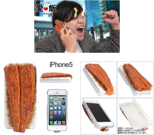 iMeshi Japanese Food (Unagi) Case for iPhone 5s / 5