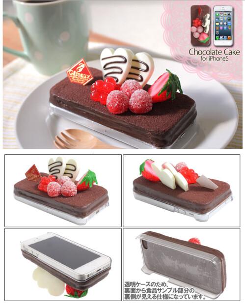 iMeshi Chocolate Cake Case for iPhone 5s / 5