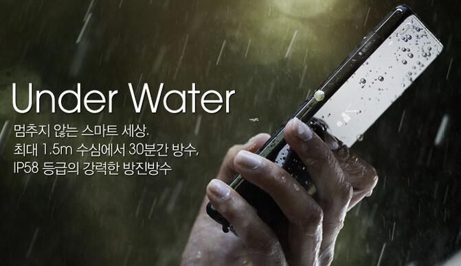 The mythical Verizon branded Sony Xperia Z2 - More confirmation of a Verizon branded Sony Xperia Z2 appears