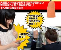 Finger-enlarger-smartphone-stylus-Japan-04
