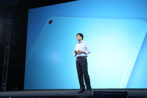 The new Xiaomi MiPad