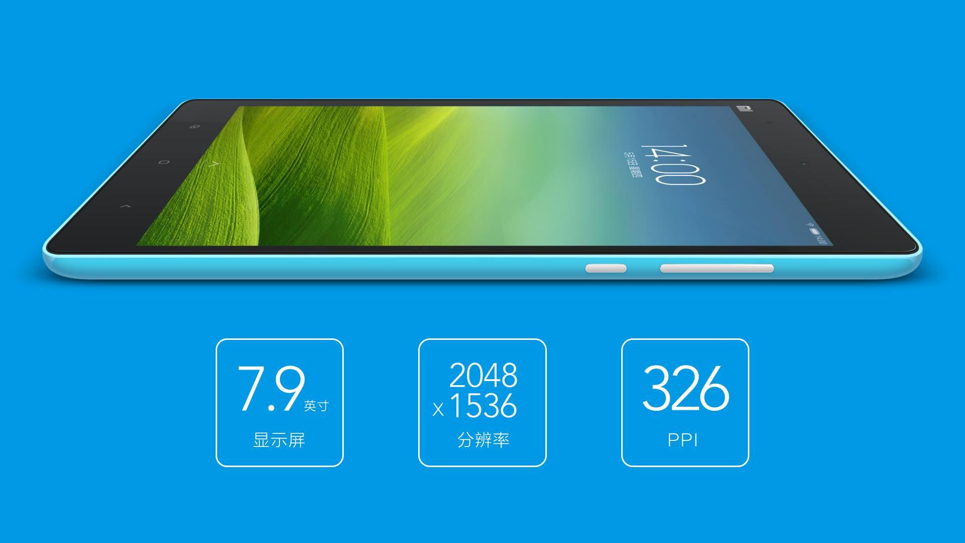 [Image: The-new-Xiaomi-MiPad.jpg]