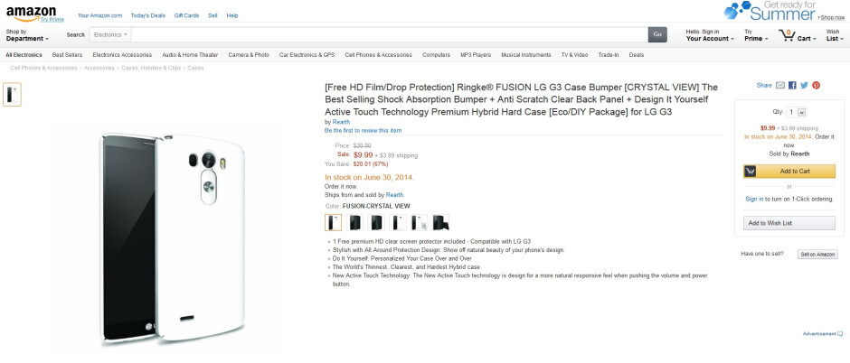 More LG G3 accessories revealed, case available for order on Amazon