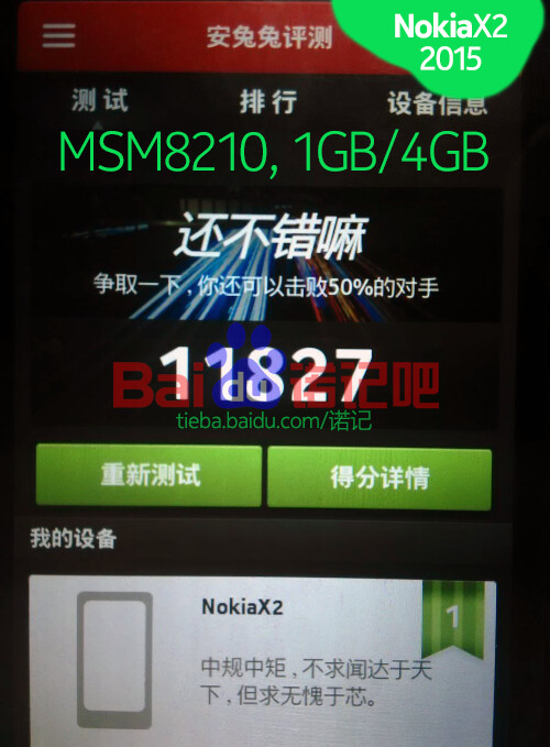 New Android-based Nokia X2 in the making?