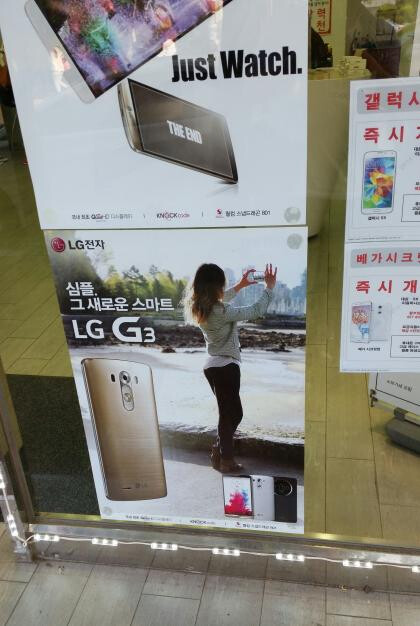 Official LG G3 specs and features