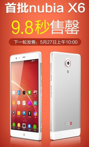 ZTE announces that the ZTE Nubia X6 was sold out in 9.8 seconds
