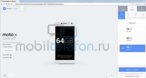 A 64GB version of the Motorola Moto X is rumored to be on the way - 64GB Motorola Moto X on the way?