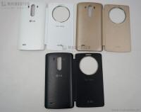 LG-G3-QuickCircle-Case-MaiNguyen4