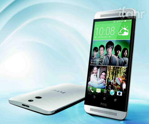 "HTC One M8 Ace ""Vogue Edition"" - HTC One M8 Ace ""Vogue Edition"" tipped for June 3rd release in China"
