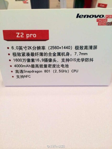 New Lenovo Vibe Z2 Pro to sport a Quad HD screen, might be an LG G3 rival