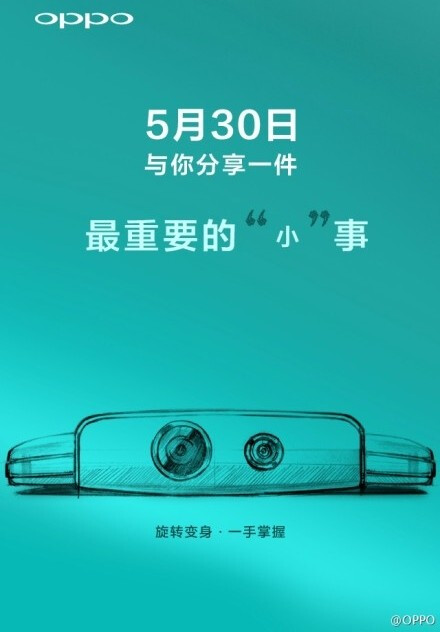 Oppo N1 mini to be announced on May 30