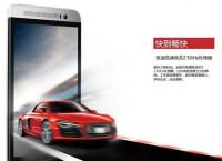 HTC-One-M8-Ace-new-photos-02.jpg