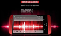 HTC-One-M8-Ace-new-photos-03.jpg